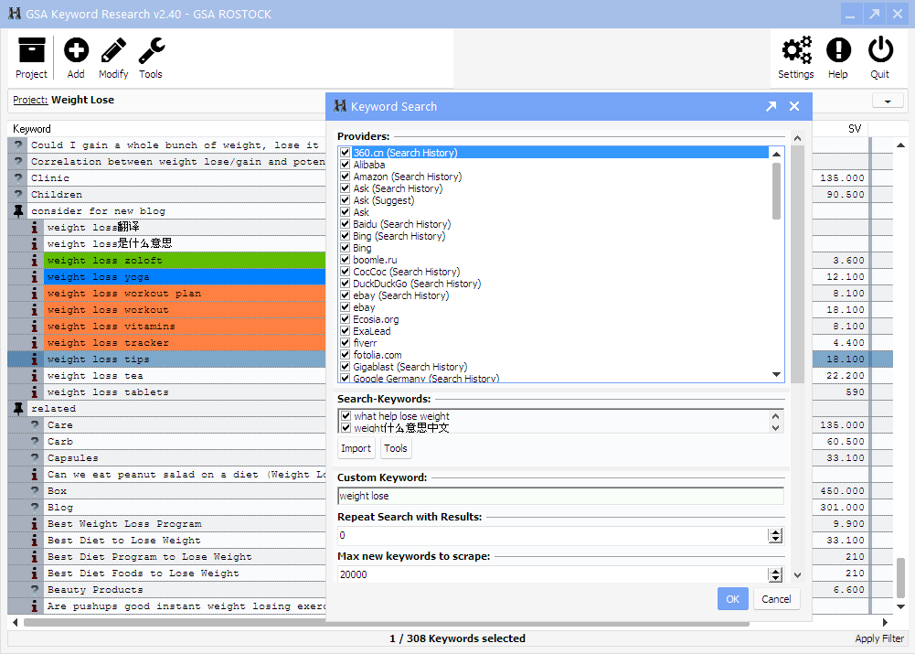 GSA Keyword Research Main GUI